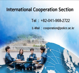 International Cooperation Department Tel : +82-31-620-2654 Mail : globalknpu@police.ac.kr
